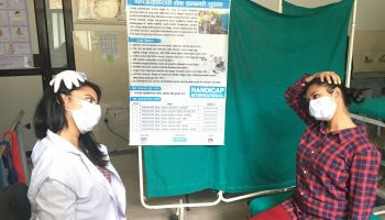 Nepal: rehabilitation services maintained during the epidemic