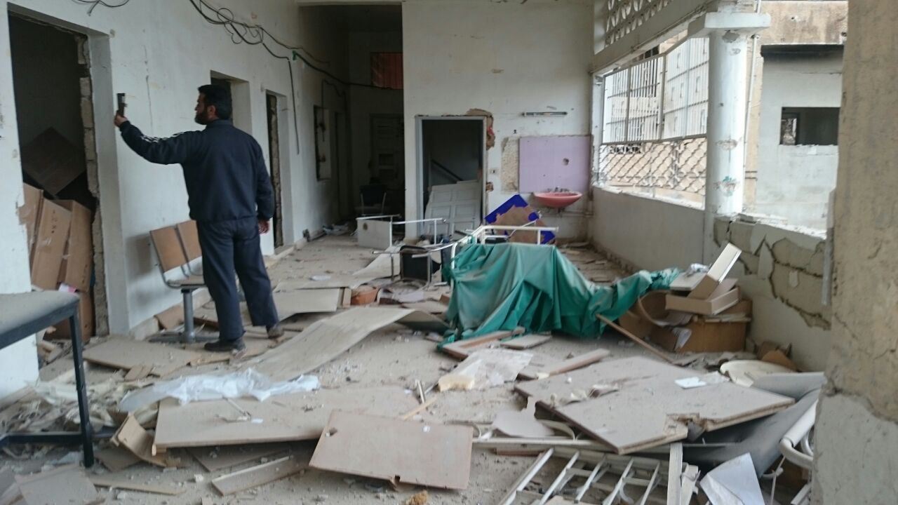 Handicap International-supported hospital impacted by an airstrike; }}